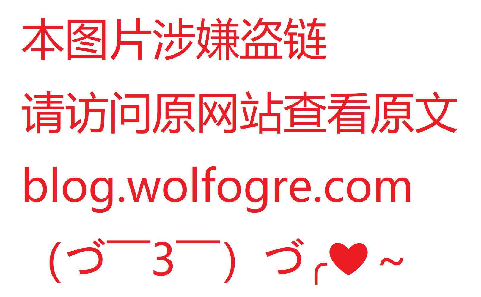wolfogre